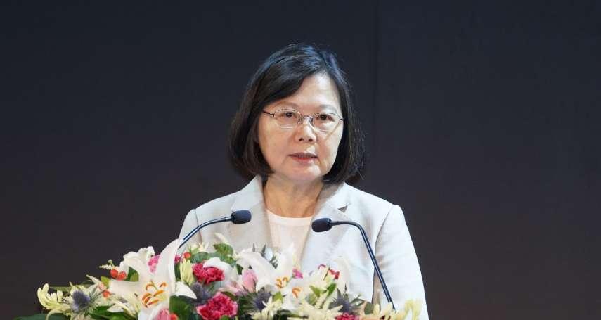 六四30周年》批中共掩蓋真相 蔡英文:只要我當總統一天,台灣絕不會屈服