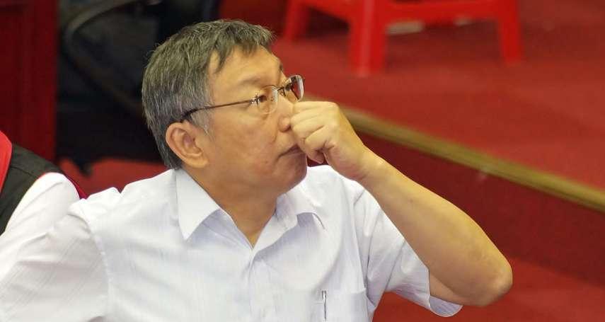 柯文哲不回應是否帶職參選總統 陳炳甫「翻舊帳」:要刮別人鬍子前先刮自己的
