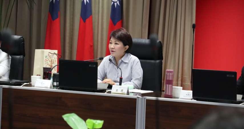 台中花博成效檢討 盧秀燕:市民滿意最重要