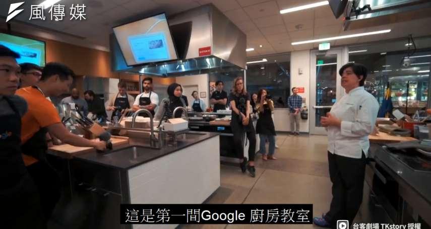 直擊夢幻企業Google加州總部!4名台灣員工分享公司內幕,他說:更重要的是「工作文化」【影音】