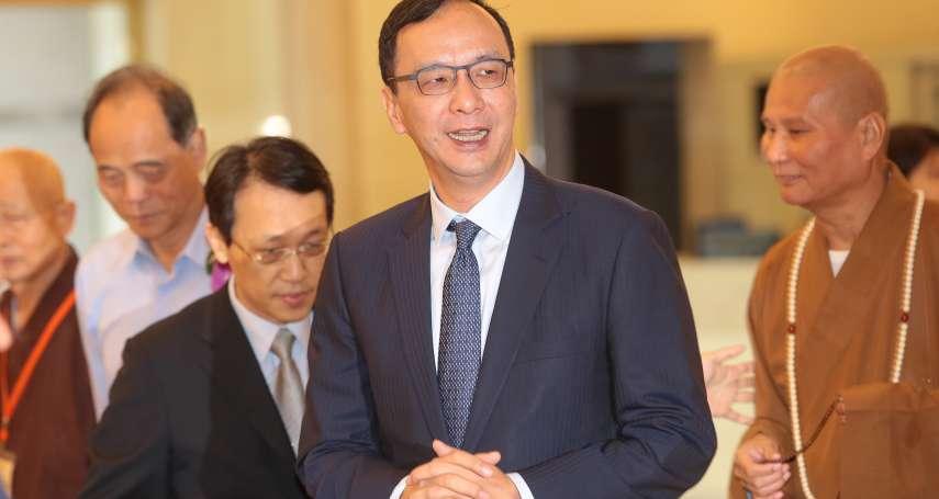 批兩岸政治協議門檻「傷害台灣」 朱立倫:比修憲還難,如何合作?