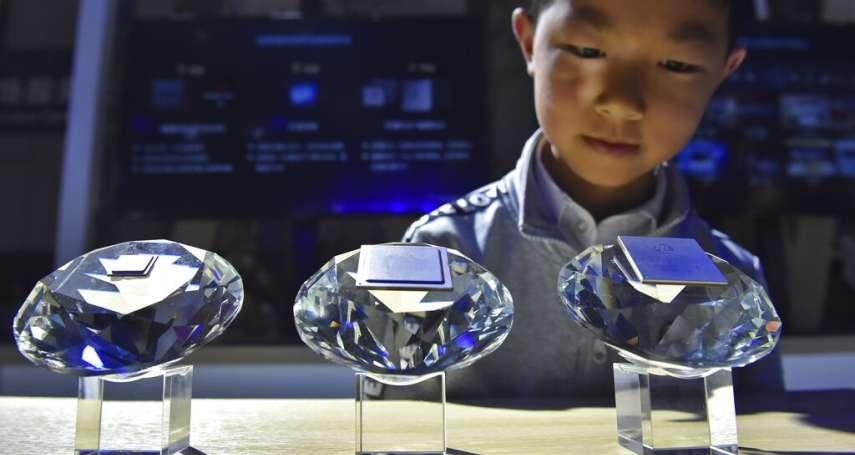 夏肇毅觀點:貿易戰將全球分工晶片供應鏈轉回在地化