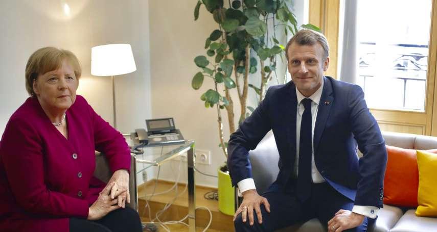 權力遊戲.歐盟之歌》新任歐盟執委會主席寶座之爭 梅克爾、馬克宏上演火車對撞