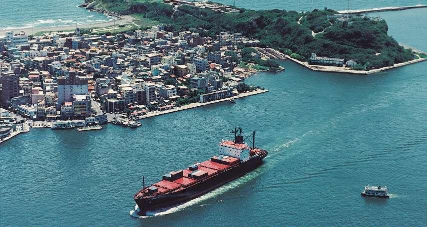 翻轉臺灣經濟的奇蹟箱子  一探高雄海運發展的歷史風華