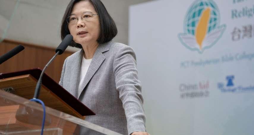 「台灣是印太地區宗教自由度最高的國家!」蔡英文出席論壇,達賴致函祝福