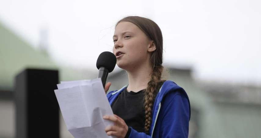 喚醒新世代關注氣候危機,瑞典少女鬥士通貝里獲頒國際特赦組織「良心大使獎」