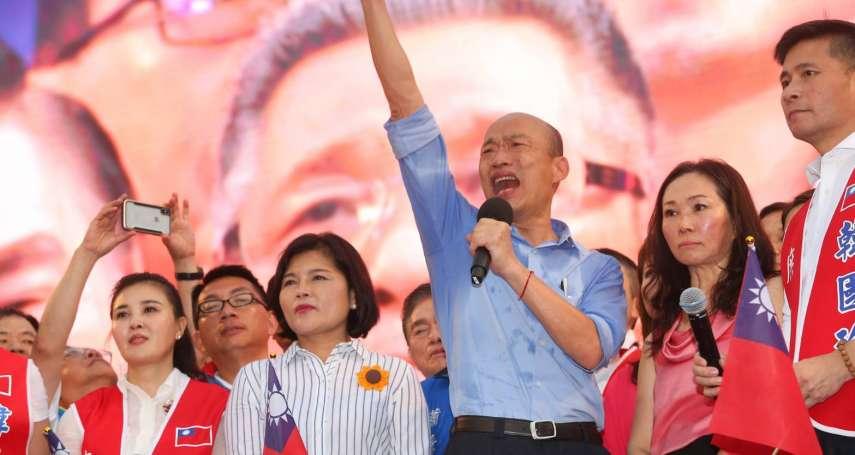 顧長空觀點:國民黨與中間理性選民,如何面對「台灣最危險的男人」?