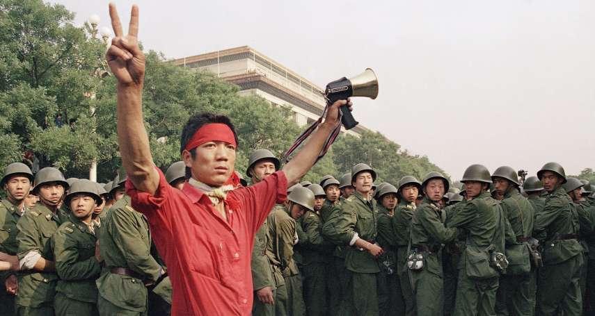 香港與天安門大屠殺的距離》外交政策雜誌:中共寧可訴諸血腥暴力,也要保護自身政治威權
