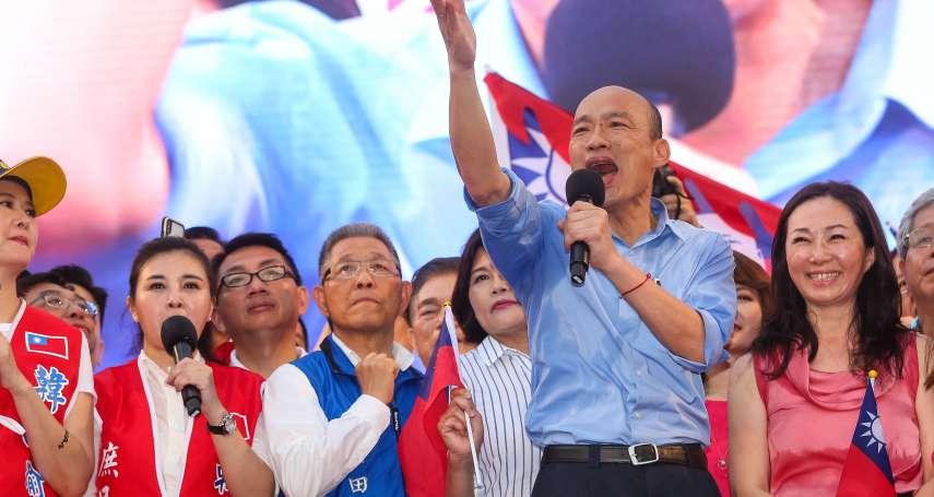 解密台灣》「台灣認同」公投10年後在高雄走下坡!「發大財」如何打破鐵綠高雄?