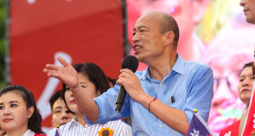 夏珍專欄:韓國瑜選總統,一點都不可笑