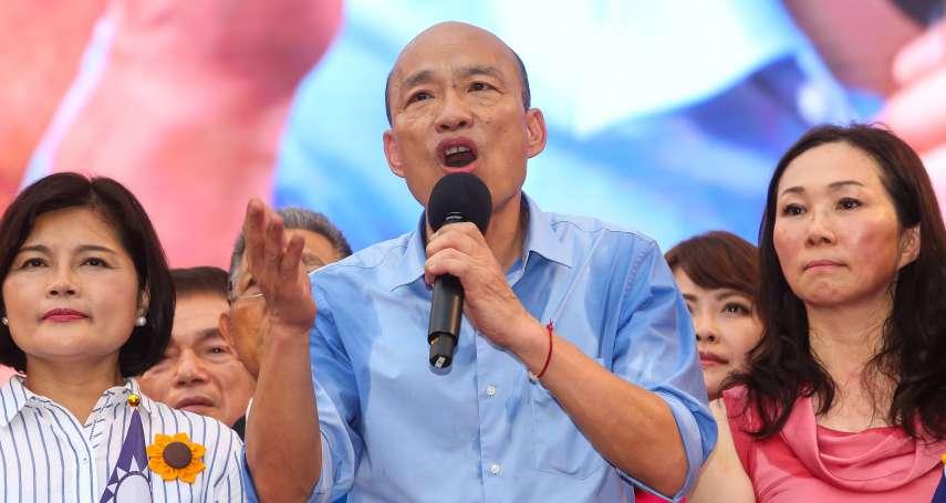 林國卿觀點:韓國瑜選總統的生死簿