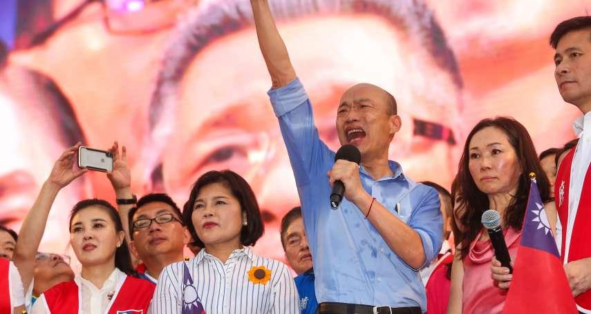 孫慶餘專欄:「無奇不有國」選無奇不有總統