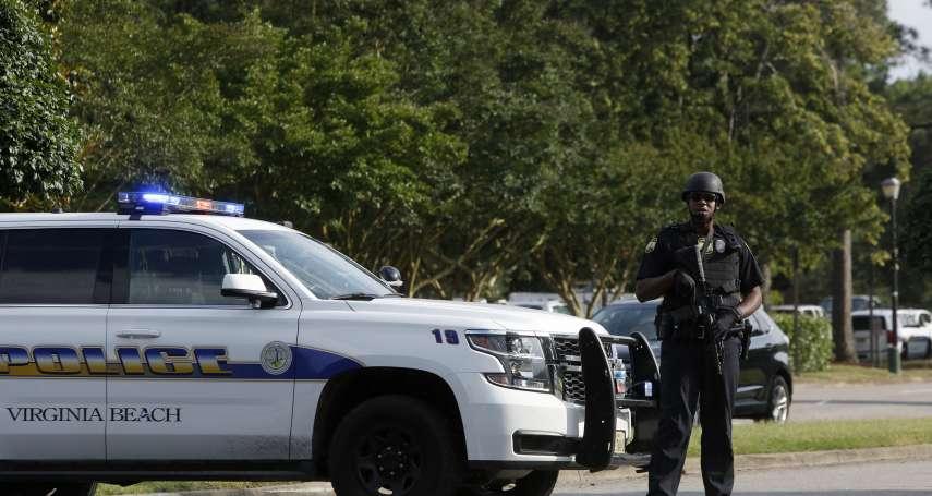 市政府員工大開殺戒 美國維吉尼亞海灘市爆發槍擊慘案 至少13死4傷