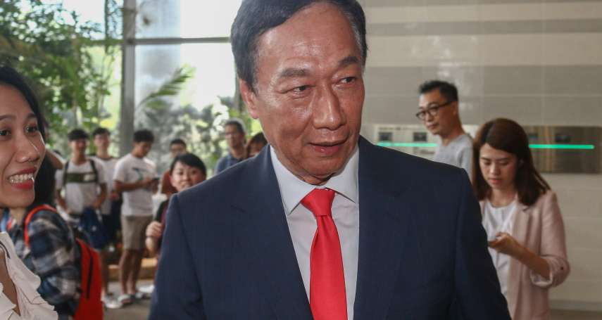 郭台銘:台灣需要創新式的成長