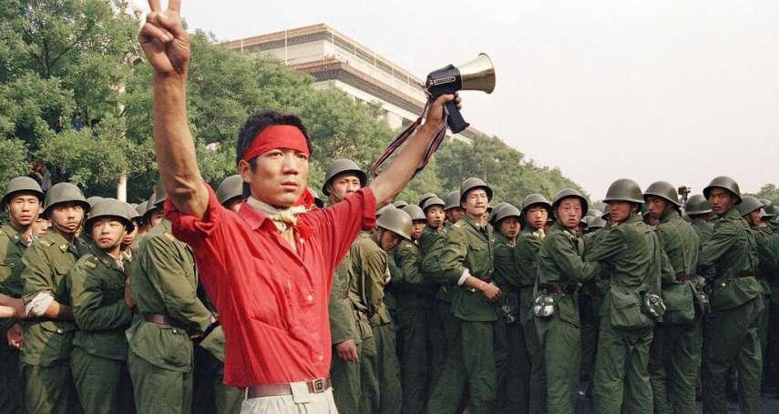 汪葛雷觀點:寫於六四─永不放棄中國民主夢