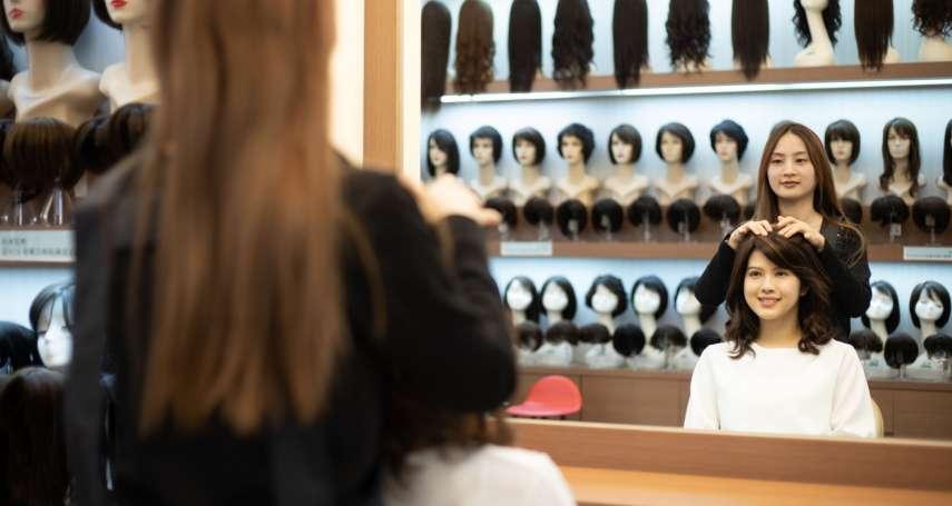 百變女王就是你! 「C.Y.S. 假髮接髮」提供 1500 種造型變髮選擇