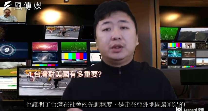 台灣最強的自保武器是「民主」?中國人分析台海局勢,這「4個問題」是美國幫台灣的重要因素【影音】