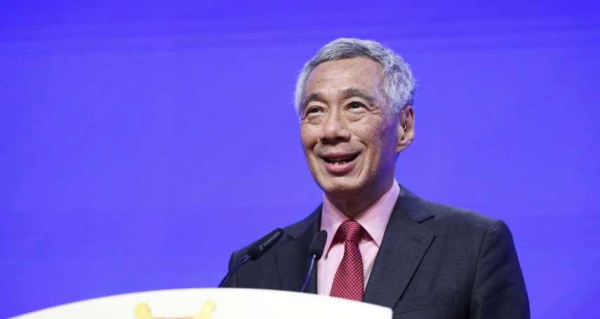 多維觀點:李顯龍給台灣的啟示