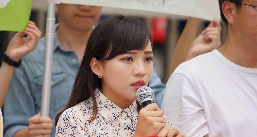 她也曾批評高雄「又老又窮」 綠營支持者反彈、黃捷未加入陳其邁總部