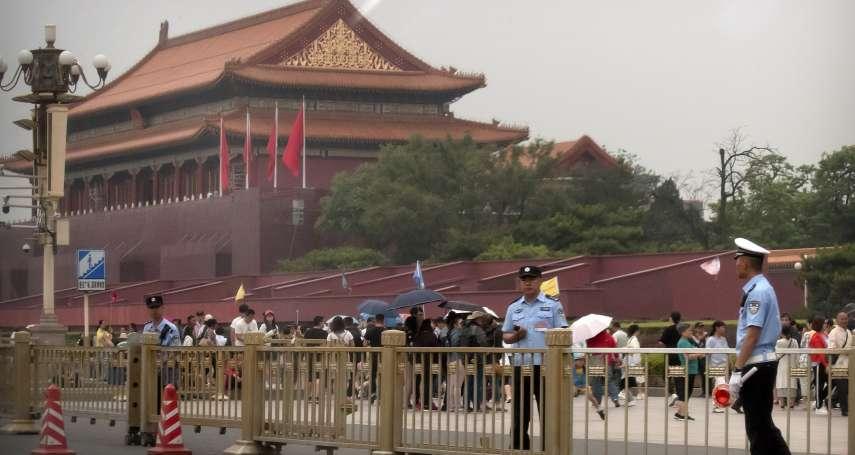 不敢提六四卻稱有民主》中國外交部批美國「干涉內政」 駐美大使崔天凱:中國人變長壽就是改善人權成果