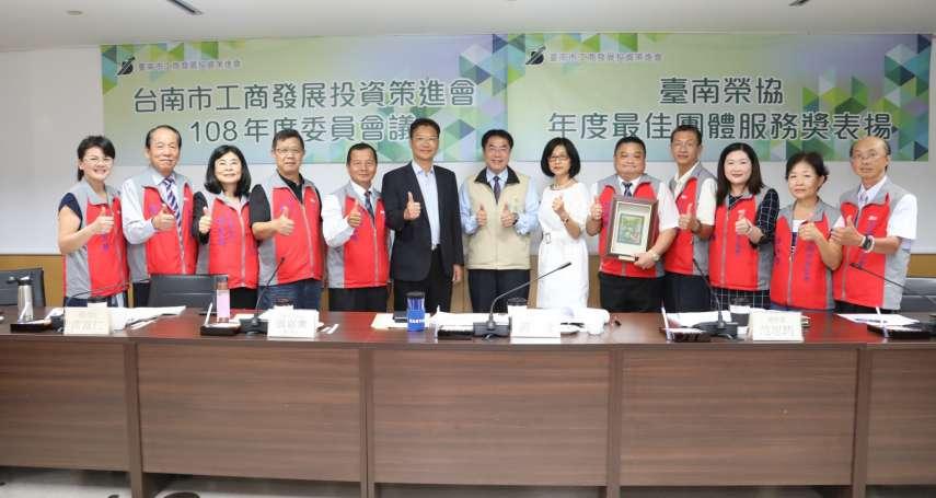 中小企業榮譽指導員協進會 獲最佳團體服務獎表揚