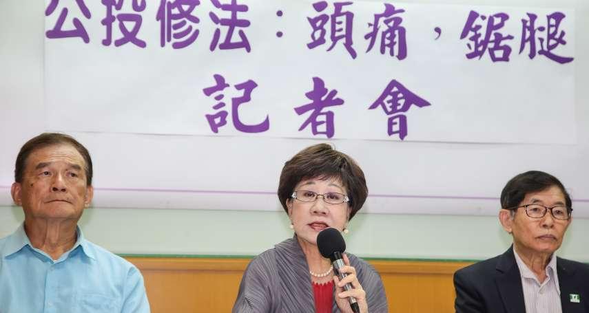 批公投修法「鳥籠變鐵籠」 呂秀蓮:民進黨不要打著民主背叛民主