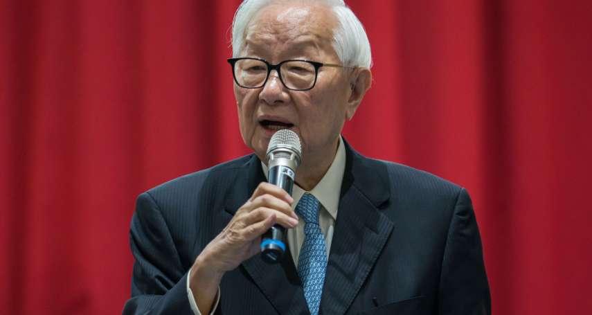 「台灣發展半導體並非一帆風順」 張忠謀憶:李國鼎曾說「智財權是帝國主義欺負落後國家的東西」