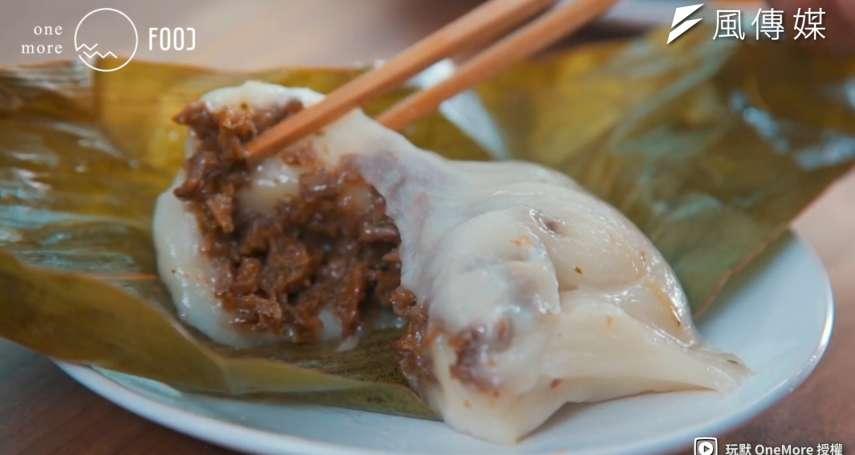 端午節粽味飄香先別戰南北!這5款台灣常見粽子你吃過幾種?他開箱試吃意外重拾童年回憶!【影音】
