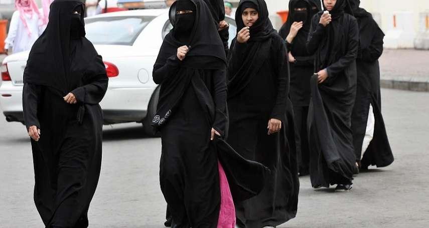 觀點投書:被覺醒的傳統-沙烏地的蒙面黑袍裝