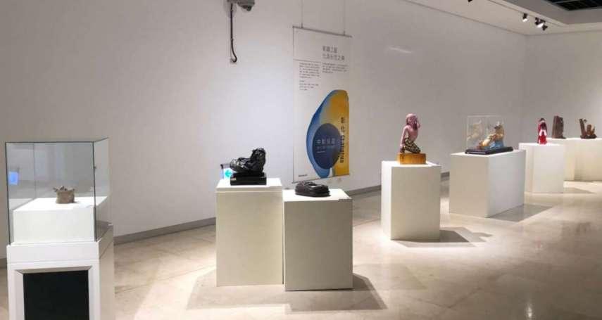 當代工藝之美巡迴展 即日起彰化美術館展出