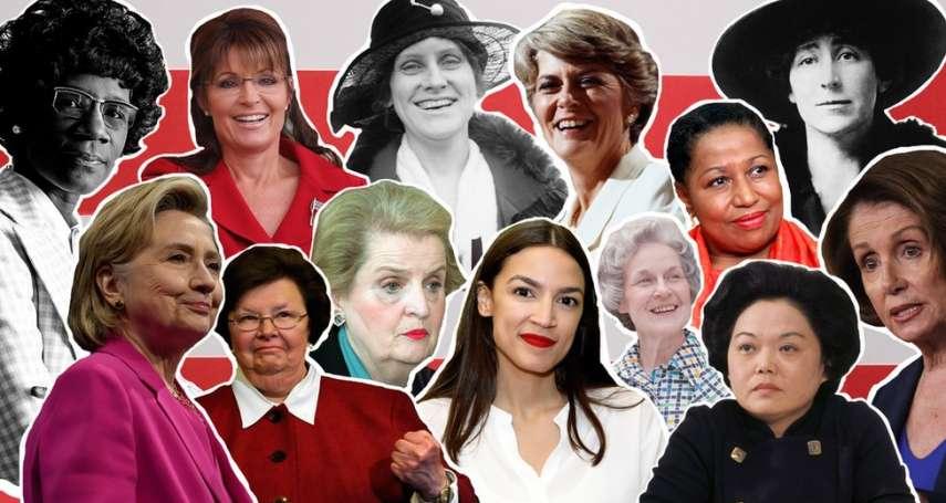 她們都是第一人! 美國女性獲投票權百年 盤點美國政壇的「先鋒女性」