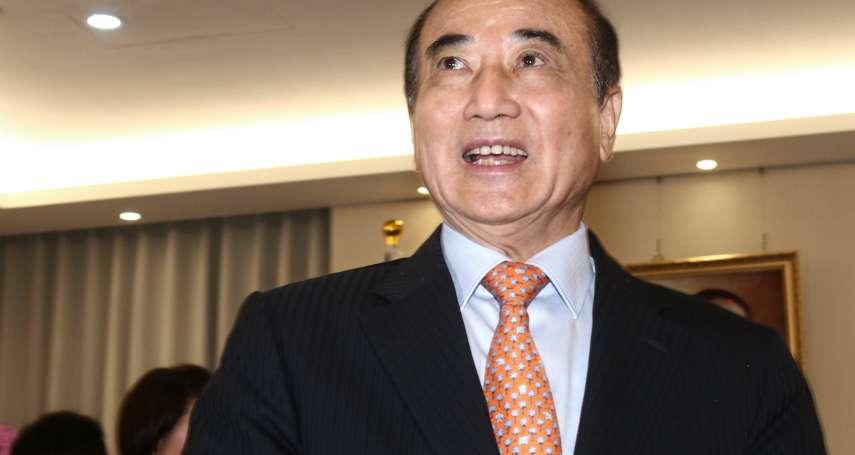 韋安觀點:王金平的「大問號」,國民黨聽得懂嗎?