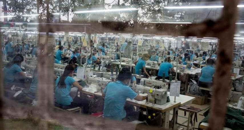 日本野村證券:中美貿易相爭,台灣、越南、智利得利