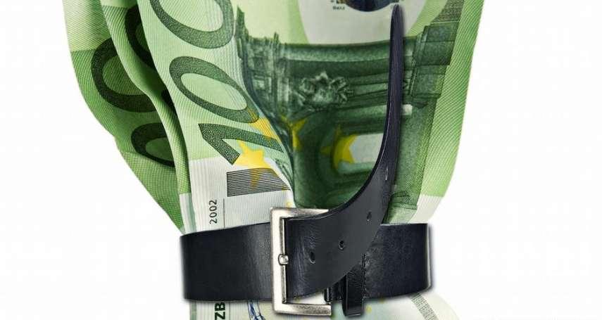 義大利預算赤字破表 歐盟揚言啟動懲罰機制