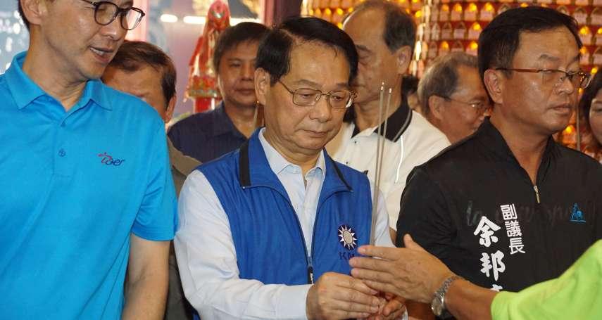 幕後》國民黨常會推代理主席 呂學樟致電柯建銘問規定