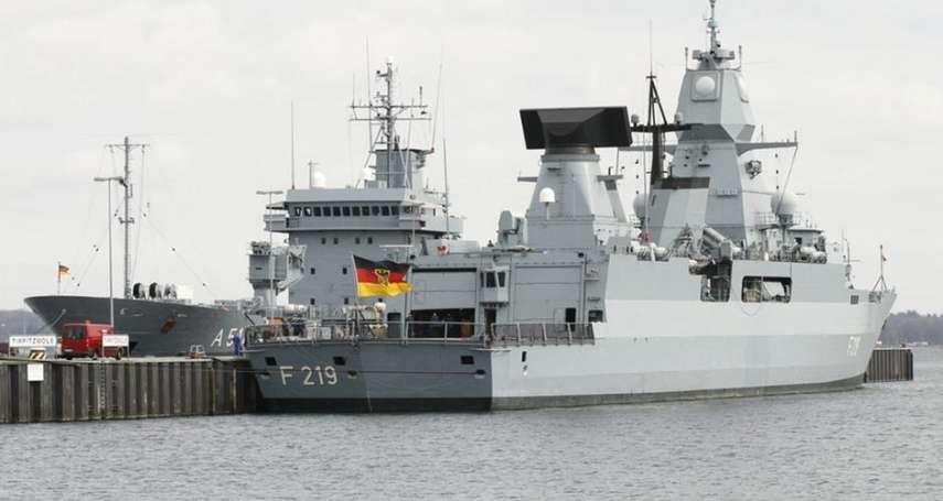 德軍來了?美媒:德國將派軍艦穿越台灣海峽!柏林:目前還沒有具體計劃