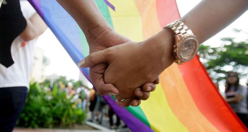 愛不是罪!全球近400宗教領袖發聲挺LGBT 籲各國禁止性傾向「扭轉治療」