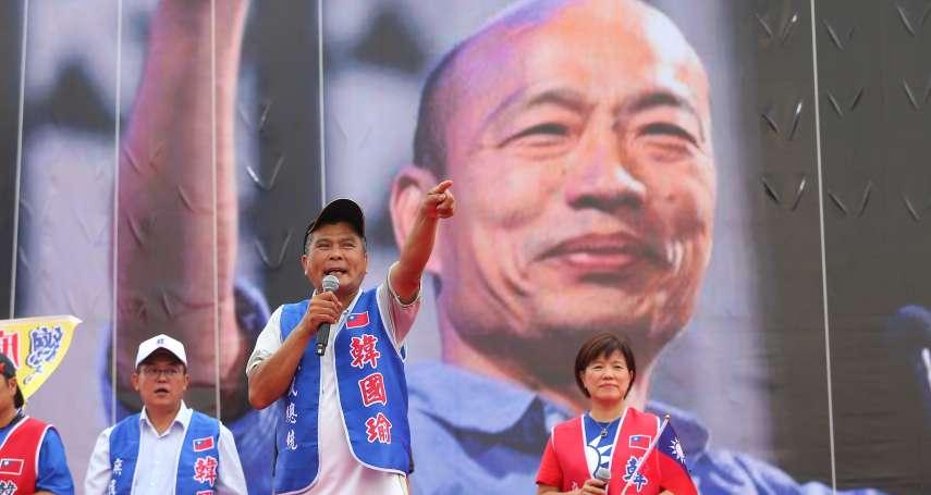 觀點投書:高雄已經賭輸一次,台灣不能再輸