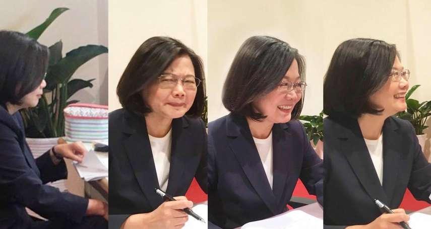 英德政見發表會》微笑、抿嘴、做怪……蔡英文臉書分享幕後照片