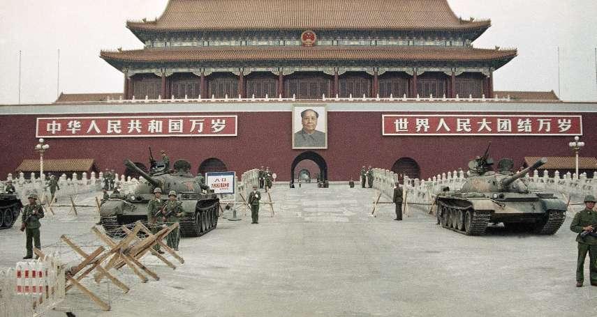 被消失的「六四」》在中國提天安門事件,真的會被抓走?資深記者親揭真相