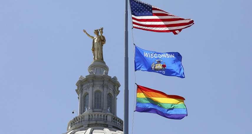 石牆酒吧暴動50周年》從「同志有罪」到同婚合法化、同志選總統 美國社會迅速轉向支持LGBTQ人權