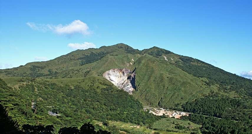 大屯活火山一旦爆發,台北都會區將被岩漿吞噬?專家:做好這件事,可避免毀滅性災難