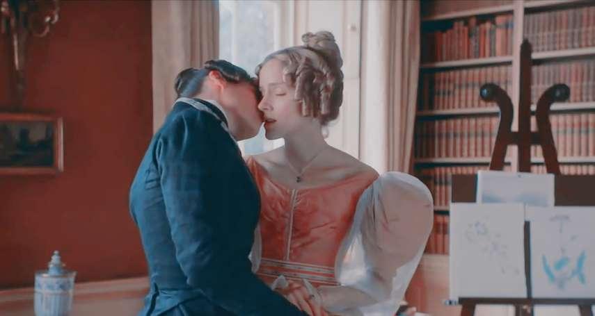在男同性戀仍被定罪,女同性戀鮮為人知的200多年前,她在日記中寫道:「我只愛女人」
