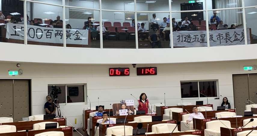 竹市去年總負債激增19億 議員諷打造五星市長金身