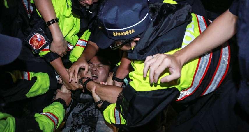 「蘇院長,我們快要沒有家!」 大觀自救會夜襲蘇貞昌官邸抗議 退輔會回應了