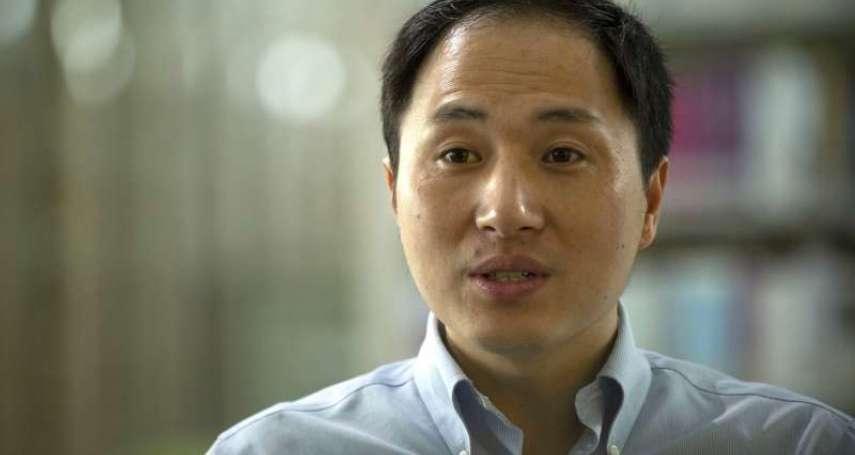 基因編輯爭議》最新研究:中國科學家賀建奎的行為「愚蠢而危險」