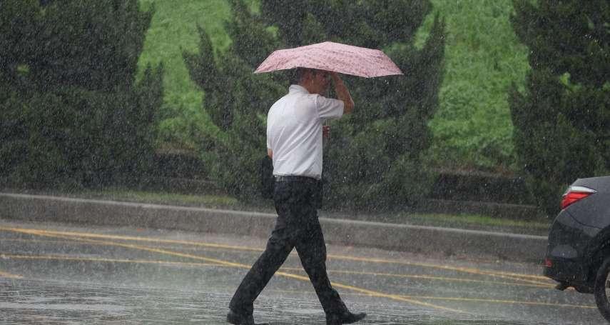 熱帶性低氣壓轉颱風?氣象專家吳德榮:周三起易有劇烈降雨