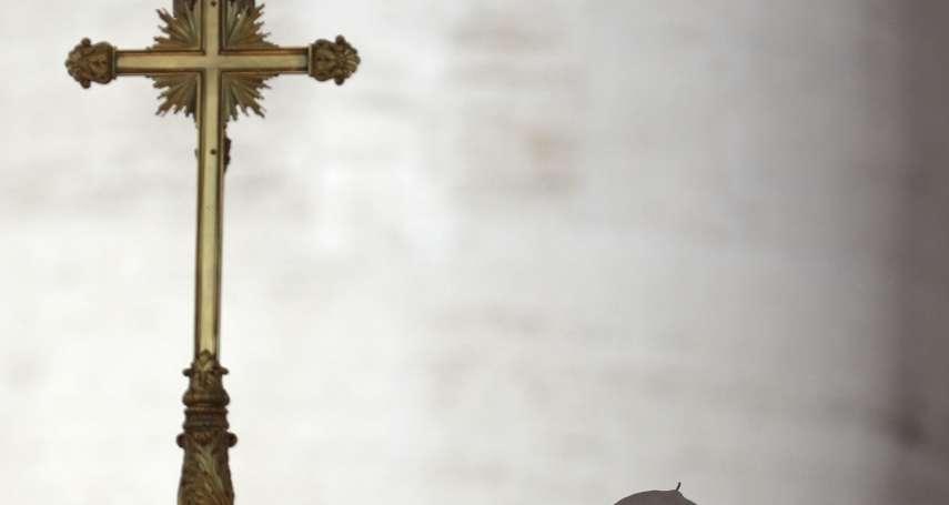 梵蒂岡教育文件聲稱性別不能選擇、「男女生物互補是為了生育」 天主教同志平權組織砲轟:過時觀念!