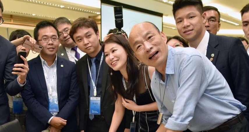 見證兩岸三地青年企業家交流 韓國瑜:盼多投資高雄