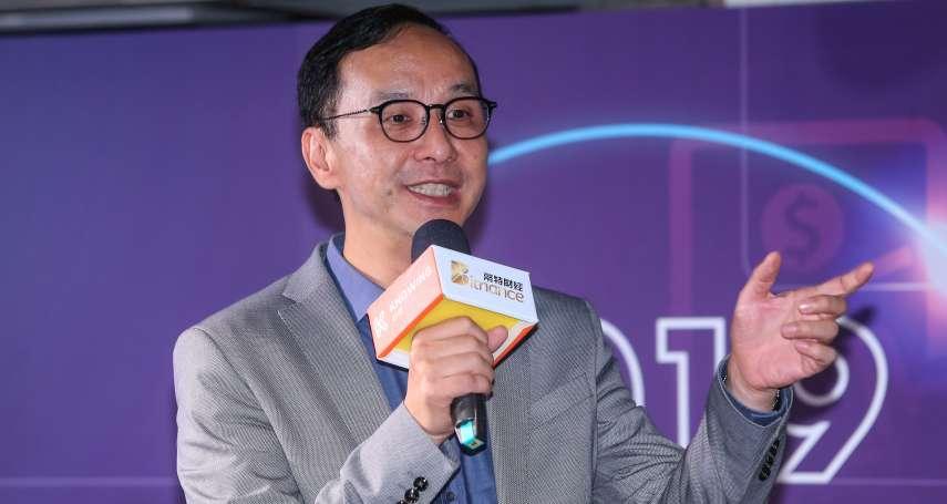 國台辦稱一國兩制在港「舉世矚目成功」 朱立倫:台灣民眾不會接受,從來不是選項